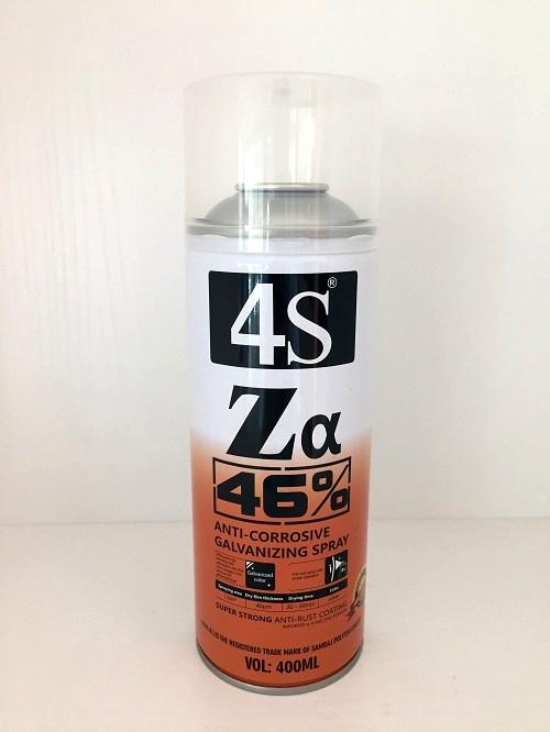 4S cold zinc galvanizing spray