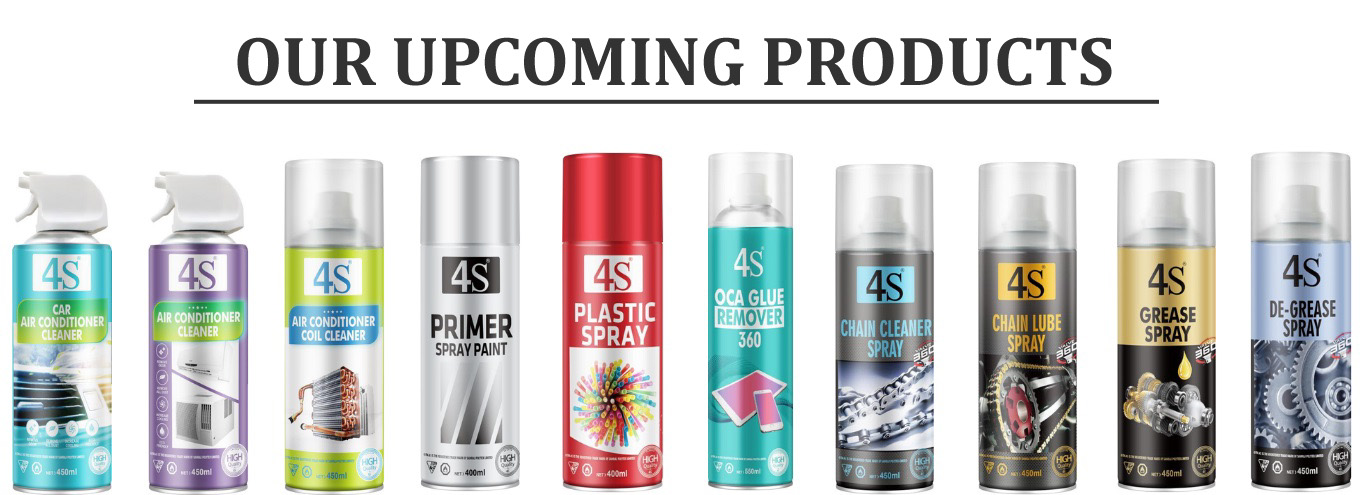 4S upcoming products