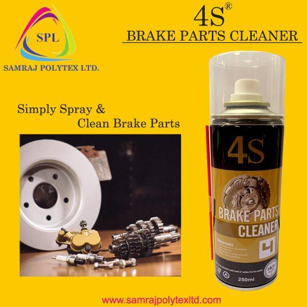 BRAKE PARTS CLEANER SPRAY
